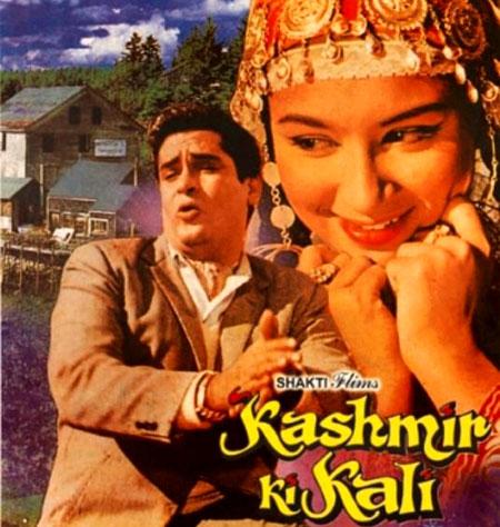 Hai Duniya Usi Ki Zamana Usi Ka - Kashmir Ki Kali