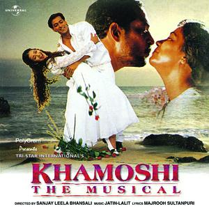 Aaj Main Upar Aasman Neeche - Khamoshi The Musical