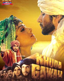 Rab Ko Yaad Karoon - Khuda Gawah
