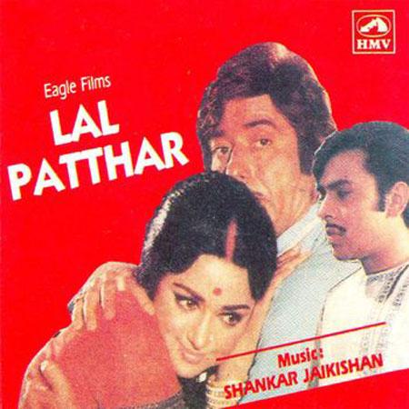 Geet Gata Hoon Main Lyrics - Lal Patthar