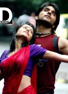 Tauba Tauba Ve Teri Surat - Love Sex Aur Dhokha