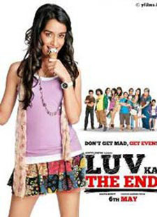 Hoga Kya Tonight - Luv Ka The End