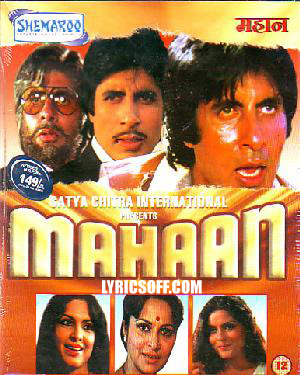 Jidhar Dekhoon Teri Tasveer - Mahaan
