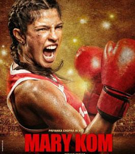 Chaoro (Lori) - Mary Kom