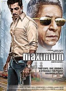 Aa Ante Amalapuram - Maximum