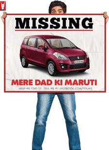 Punjabiyan Di Battery - Mere Dad Ki Maruti