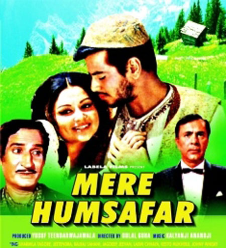 Kisi Raah Mein Kisi Mod Par - Mere Humsafar
