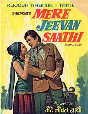 Chala Jaata Hoon - Mere Jeevan Saathi