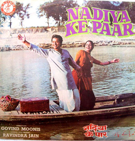 Gunja Re Chandan - Nadiya Ke Paar