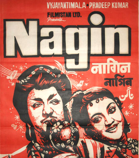 Nagin (1954) Songs, Lyrics, Trailer, Movie Information