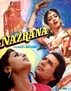 Jhan Jhananan Jhan Nanana - Nazrana