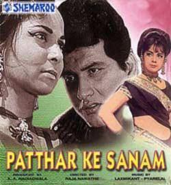 Aye Dushman-e-Jaan - Patthar Ke Sanam