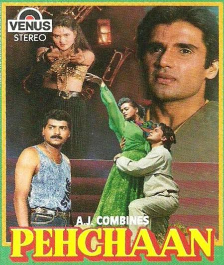 Tu Mere Dil Mein Rehti Hai Lyrics - Pehchaan