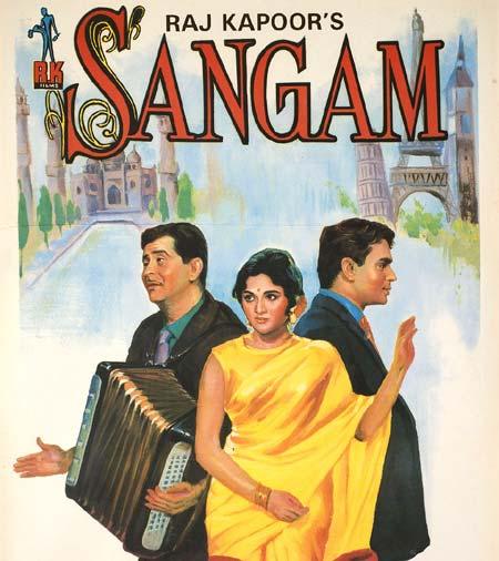 Mere Man Ki Ganga Aur Tere Man Ki Jamuna Lyrics