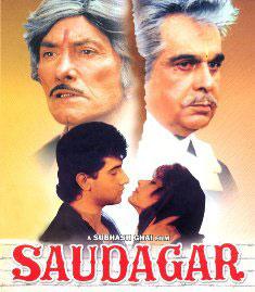 Imli Ka Boota Lyrics - Saudagar