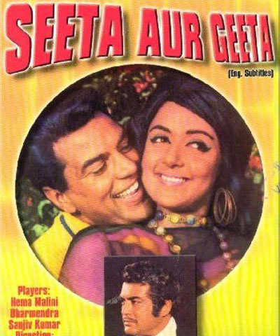 Abhi To Haath Mein Jaam Hai - Seeta Aur Geeta