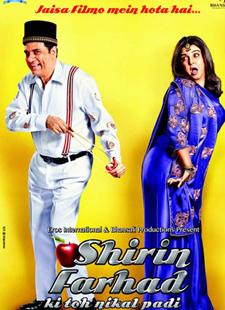 Khatti Meethi - Shirin Farhad Ki Toh Nikal Padi