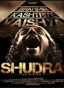 Hame Garv Hai - Shudra The Rising