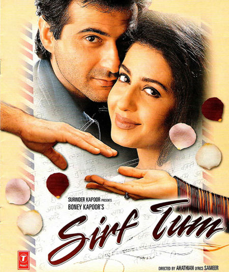 Sirf Tum Title Song - Pyar To Hamesha Rahega - Sirf Tum