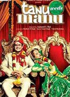Jugni - Tanu Weds Manu