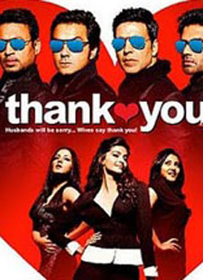 Pyaar Do Pyaar Lo - Thank You