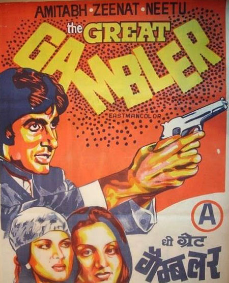 Main Tumko Kya Kahoon - The Great Gambler