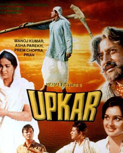 Mere Desh Ki Dharti - Upkar