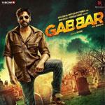 Aao Raja song lyrics from Gabbar Is Back
