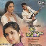 Aashiqui Mein Har Aashiq - Dil Ka Kya Kasoor