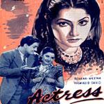 Ae Dil Meri Aahon Mein - Actress