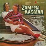 Aisa Sama Na Hota - Zameen Aasmaan