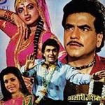 Babul Bhi Roye Beti Bhi Roye - Amiri Garibi