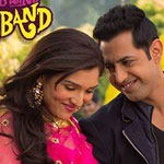 Bad Baby Lyrics from Second Hand Husband