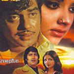 Badi Door Se Aaye Hain - Samjhauta