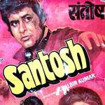 Batao Tumhe Pyar Kaise Karoon - Santosh