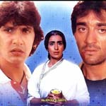 Chitthi Aayi Hai - Naam
