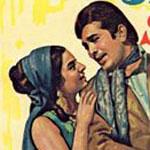 Deewana Leke Aaya Hai - Mere Jeevan Saathi