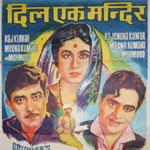 Dil Ek Mandir Hai Lyrics - Dil Ek Mandir