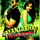 Dil Na Jaane Kyun - Jayantabhai Ki Luv Story