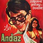 Dil Use Do Jo Jaan De De - Andaz