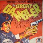 Do Lafzon Ki Hai Dil Ki Kahani - The Great Gambler