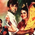 Ek Tera Sundar Mukhda - Bhai Bhai