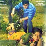 Gaya Bachpan Jo Aayi Jawani - Aankhon Aankhon Mein