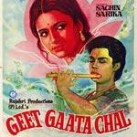 Geet Gata Chal O Saathi Gungunata Chal - Geet Gaata Chal
