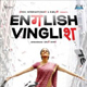 Gustakh Dil - English Vinglish