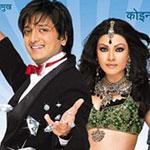 Gustakh Nigah - Apna Sapna Money Money