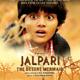 Hath Ma Thari Saaje Chuda - Jalpari - The Desert Mermaid