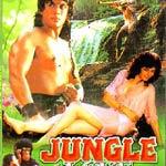 He Man O My He Man - Jungle Love