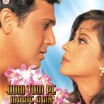 Hum Aap Mein Kuch Ho Gaya Lyrics