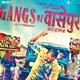 Humni Ke Choddi Ke - Gangs Of Wasseypur